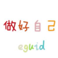 eguid1