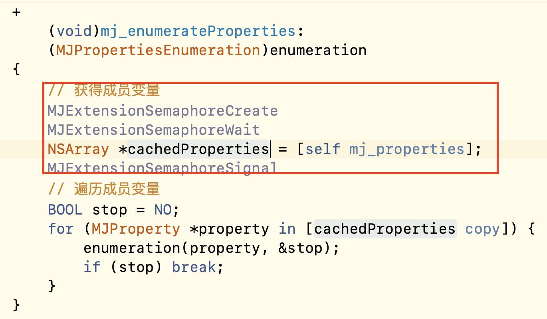 [iOS研习记]——记MJExtension多线程Crash的解决历程