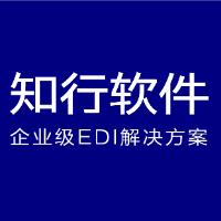 EDI电子数据交换