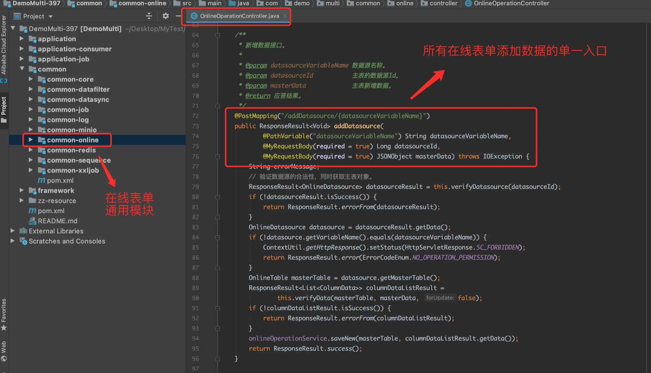 橙单中台化低代码生成器 v1.7 发布,可视化拖拽在线表单和数据接口