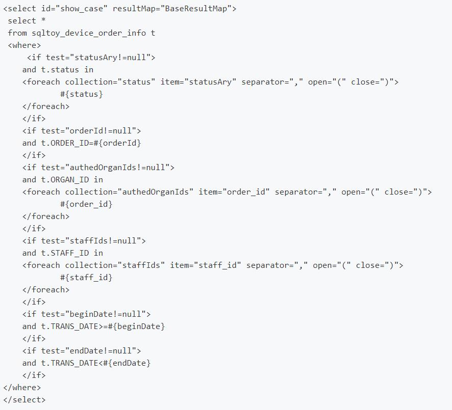 sqltoy-orm-4.15.7.3 发版,增强 link 功能,开放缓存管理接口