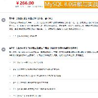开源中国123456789