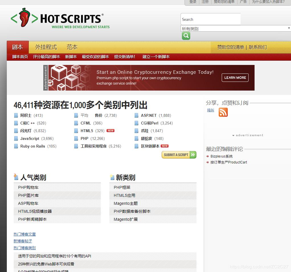 国外有什么下载游戏的网站源码_游戏交易网站源码 (https://www.oilcn.net.cn/) 综合教程 第6张