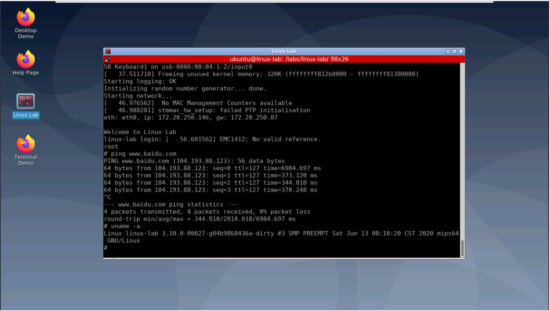 Linux Lab v0.5 rc1:添加龙芯全系支持
