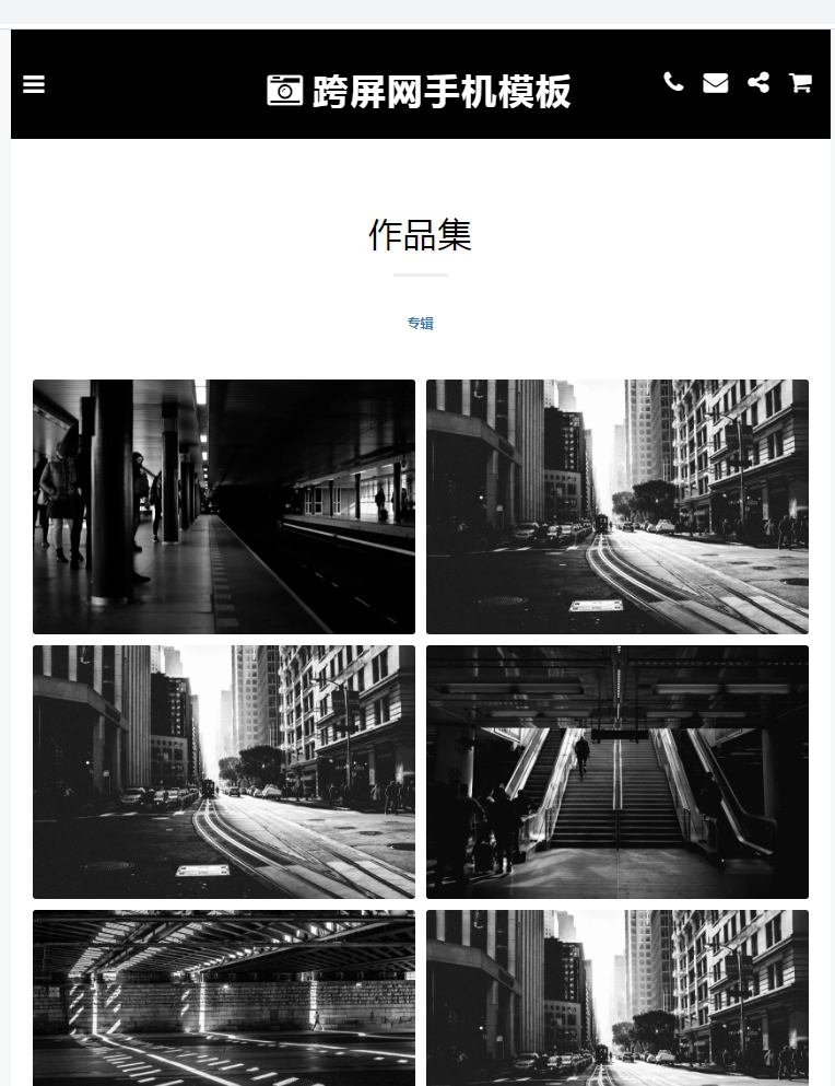 kuapingUI 3.0 版本发布,跨屏 UI-bootstrap 大组件 UI 框架