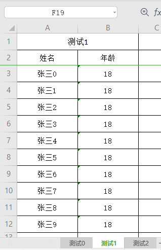 JeecgBoot 单表数据导出多sheet实例(图1)