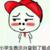 小明同学001